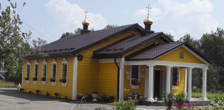 Храм блгв. кн. Андрея Боголюбского в Московском