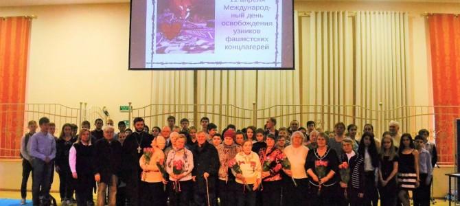 Настоятель храма о. Вадим принял участие в вечере памяти посвященный Международному дню освобождения узников фашистских концлагерей