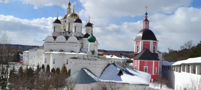 Паломническая поездка в Свято-Пафнутьев Боровский монастырь и Калужскую Свято-Тихонову  Пустынь