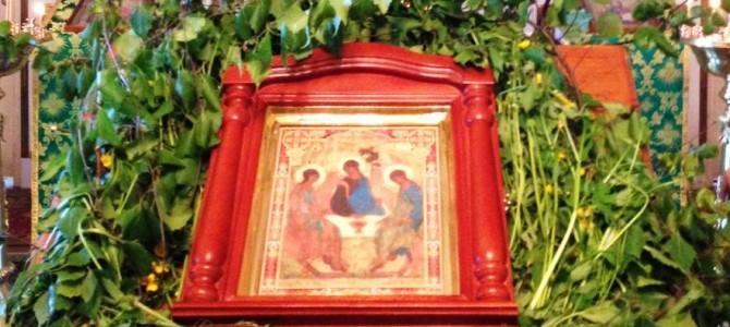 Божественная литургия и Великая вечерня в День Святой Троицы