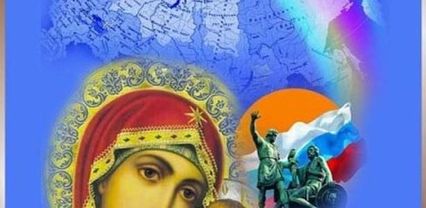 6 ноября состоится  праздничный концерт приуроченный к празднику Казанской иконы Божией Матери и Дню Народного Единства