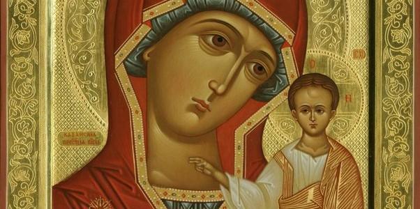 С праздником иконы Божией Матери «Казанская»