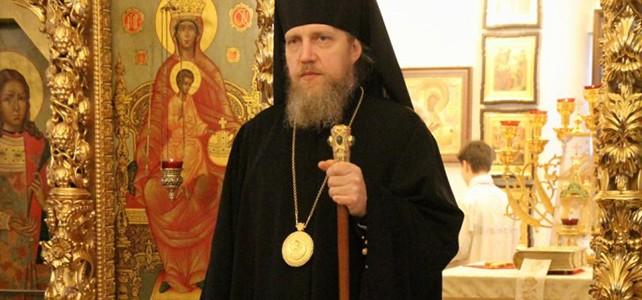 АНОНС. 29 декабря 2018 года Литургию в нашем храме возглавит Преосвященный ИОАНН, епископ Домодедовский