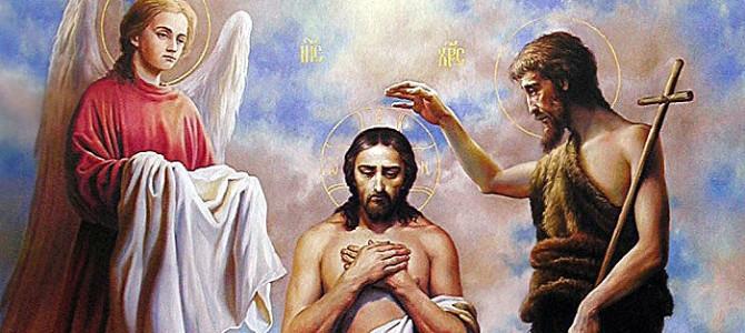Божественная литургия в праздник Крещения Господа Бога и Спаса нашего Иисуса Христа