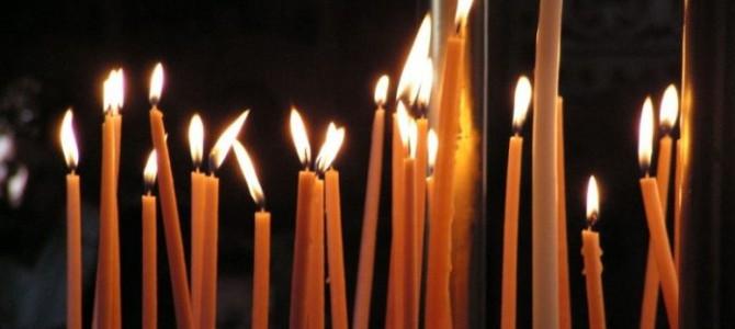 Божественная литургия и чин прощения в неделю сыропустную перед Великим постом
