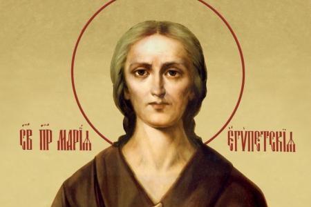 Святая Церковь молитвенно воспоминает подвиг святой преподобной Марии Египетской