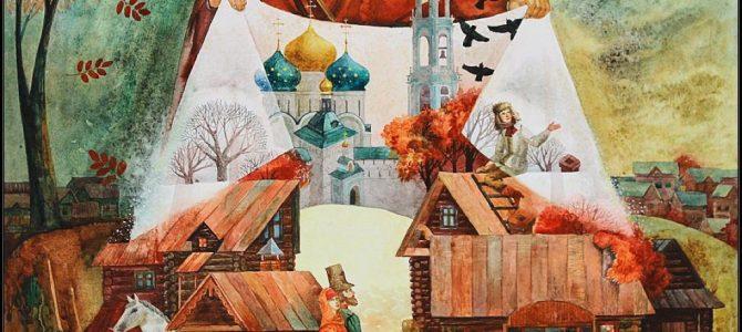 14 октября Покров Пресвятой Владычицы нашей Богородицы и Приснодевы Марии.
