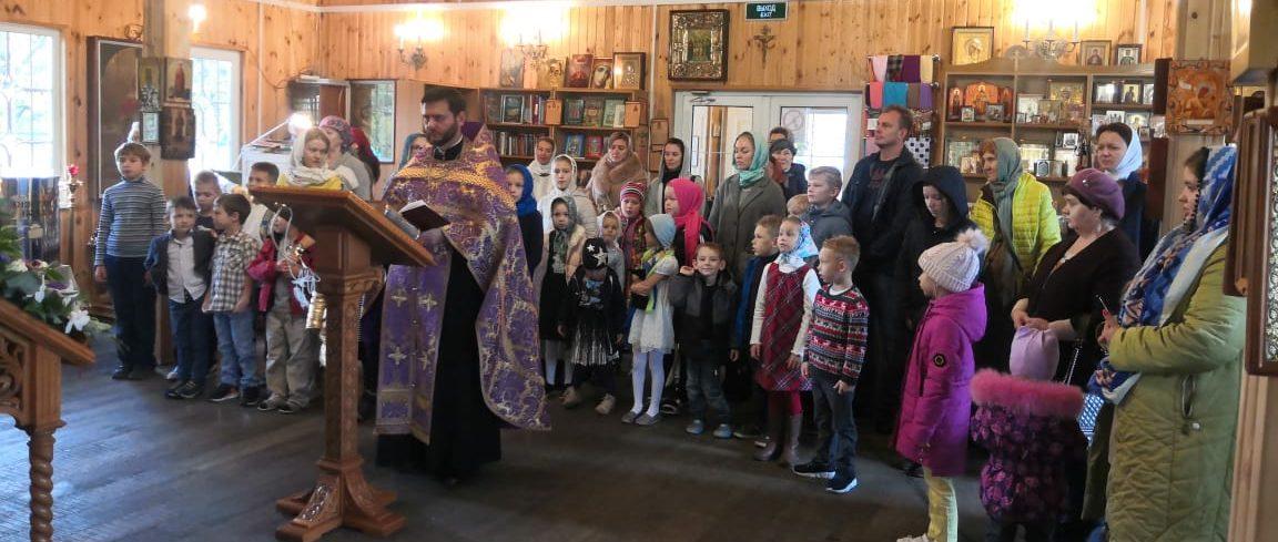 Воскресная школа открыла двери для своих учащихся.