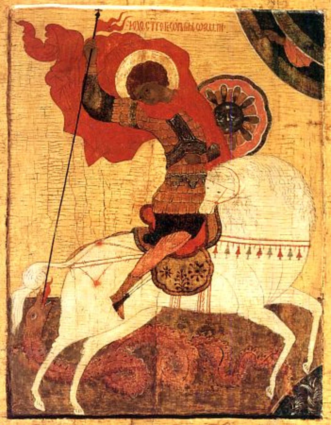 Обновление (освящение) храма великомученика Георгия в Лидде