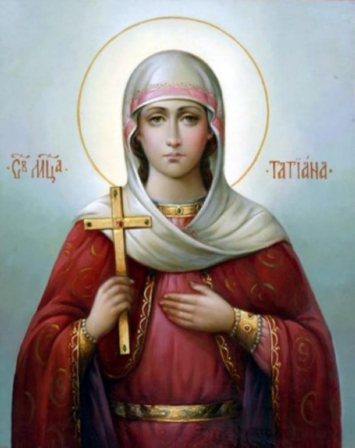 25 января день памяти святой великомученицы Татианы